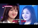 Produce 101 Choi Yoojung become a start Voical Rap performance