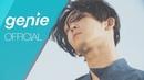 남태현 TAEHYUN NAM 별 Star Prod by 박근태 KTP Official M V