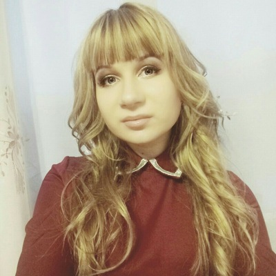 Дина Волкова