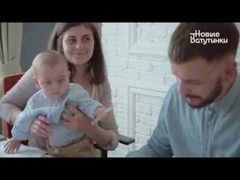 Фильм о районе Новые Ватутинки. 2018 год