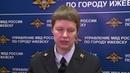 Дело «финансовой пирамиды» «Сберфинанс» направлено в суд в Ижевске