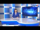 Вести Чита 20.11.2018 Подарок от Сбербанка