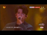 ENG SUB Dimash Chinese Valentine's Day performance