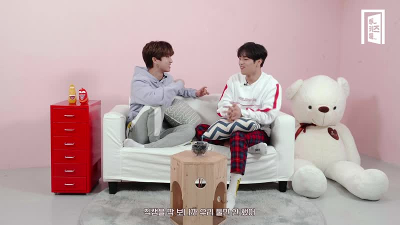 [190420] Stray Kids » Two Kids Room Season 3 » Ep.8 Woo Jin X HAN