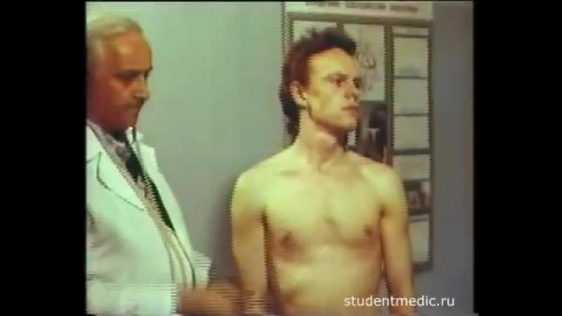 Аускультация легких - studentmedic.ru