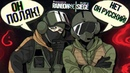 Rainbow Six Siege Монтаж НЕМЦЫ УГАДЫВАЮТ ОТКУДА Я