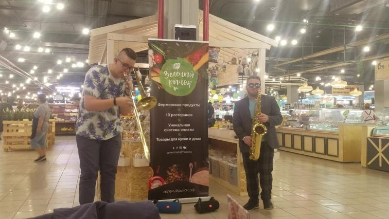 Gudi Band 3 (открытие зеленый рынок братеево)