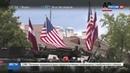 Новости на Россия 24 • НАТО у наших границ: стоит ли бояться очереднего бряцанья оружием в Польше и Прибалтике