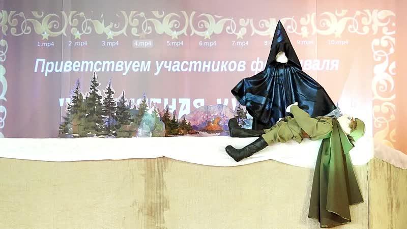 Театр кукол Арлекино театральная постановка по произведению А Твардовского Василий Теркин