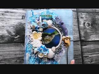 Travelbook island canarias в стиле mixed media на 120 фото, формат 26х21 см, коллекция бумаги prima marketing french riviera