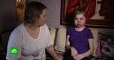 Юной Юле из Тверской области нужны средства на жизненно важную инъекцию