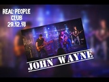 John Wayne Real People Club