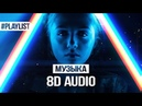3D-музыка, или как правильно юзать delay и reverb