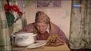 ОБАЛДЕННЫЙ ФИЛЬМ ПРО ДЕРЕВНЮ - Баба-ягодка опять Фильмы про деревню 2016, Деревенские фильмы