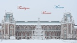 What if it snows Tsaritsyno Palace and park in Moscow Best place in Moscow Vacation travel guide