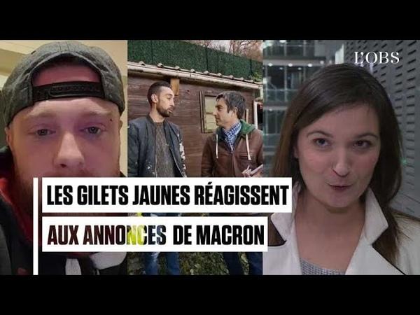 Smic, heures sup, retraites... Les gilets jaunes face aux annonces de Macron