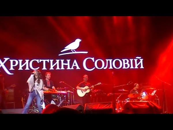 Христина Соловій Оченька Харків 24 08 2017 стадіон металіст