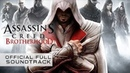 Assassin's Creed Brotherhood OST The Brotherhood Escapes Track 05