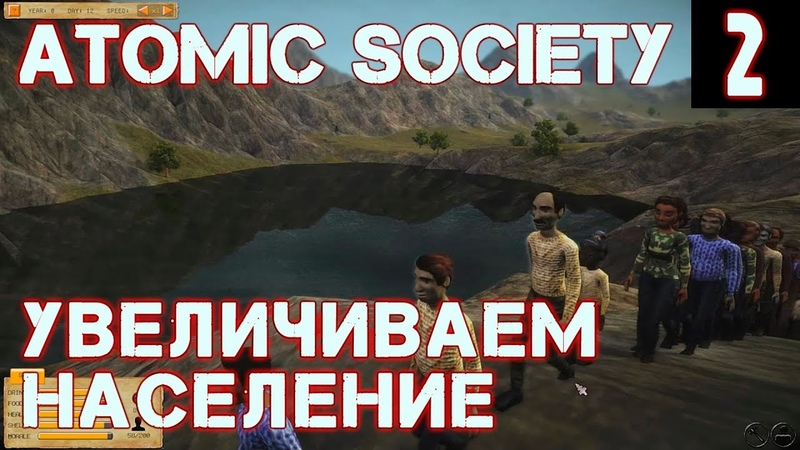 Игра Atomic Society - обзор и прохождение. Повышаем качество жизни и увеличиваем население 2