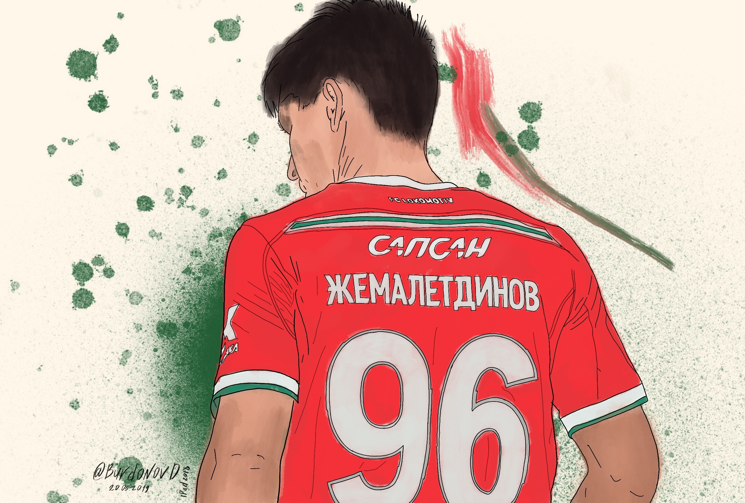 Рифат Жемалетдинов. Рисунок: Дмитрий Бурдонов / Loko.News
