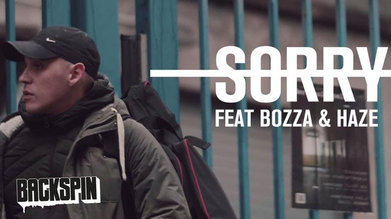Amar feat. Bozza und Haze - Sorry (Prod. Brisk Fingaz) (Videopremiere)
