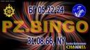 Шрила Прабхупада - 31.08.1966 - Нью Йорк - Бхагавад Гита 05.22-24