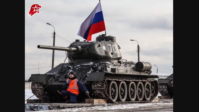 В Наро Фоминск прибыл эшелон с легендарными танками Т 34