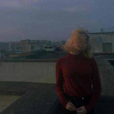 Катя Кусь