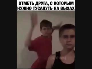 С Юльком в бк