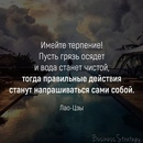 Дмитрий Поляченко фото #29