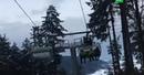 В Чехии горнолыжников снимали с подъемника вертолетами