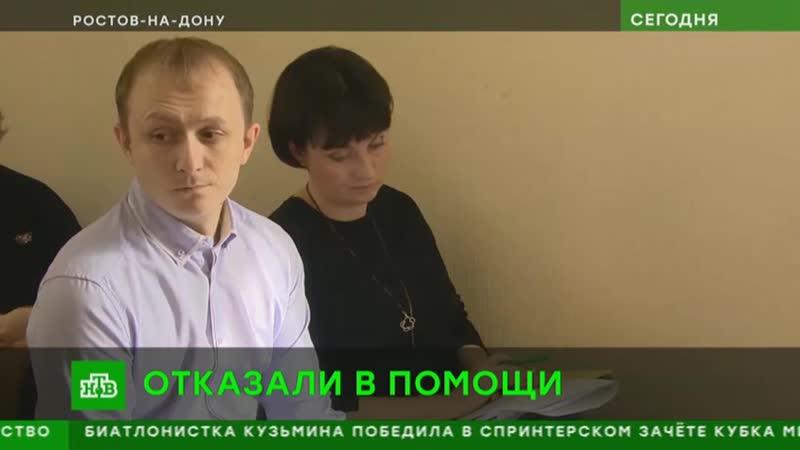 Мать тяжелобольной девочки судится с ростовскими чиновниками из-за лекарств