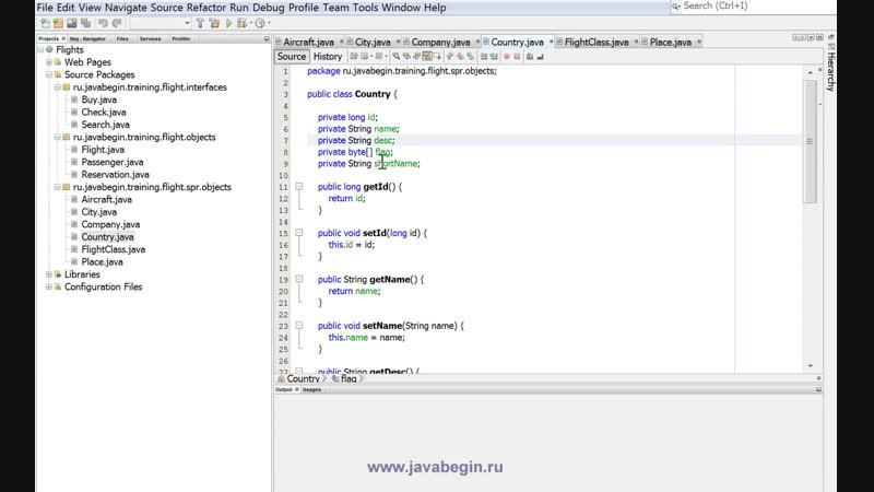 14 - web services. Приложение Авиабилеты.Создание интерфейсов