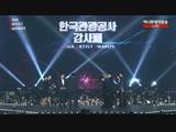 181128 BTS - Korean Tourism Appreciation Award @ 2018 Asia Artist Awards