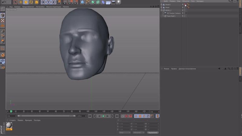 Уроки Cinema 4D: Голова вылазит из стены, делаем в Cinema 4D и AE
