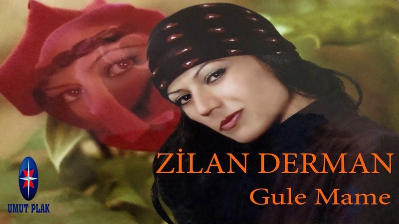 Zilan Derman - Gule Mame En Güzel Kürtçe Uzun Havalar Dengbej (KÜRTÇE AĞLATAN TÜRKÜLER)