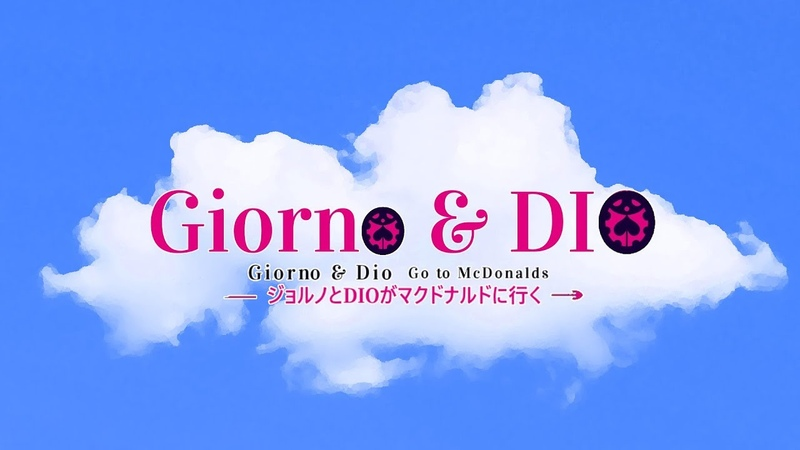 Giorno and Dio Go To McDonalds OP 2 HD 1080p