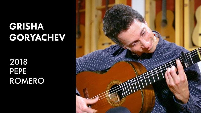 Paco de Lucia Almoraima - Grisha Goryachev plays 2018 Pepe Romero