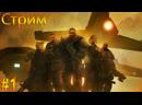 ☢Ядерный XCOM Enemy Within - мод Long War 1