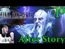 Final Fantasy XV 🐉1st Time👑⚔️ All DLC💸PC💻Max✨ 10th Stream🎋