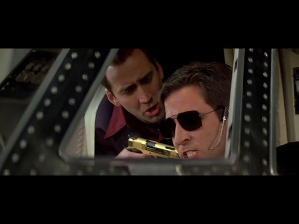 Без Лица Боевик (Face Off 1997) Джон Траволта и Николас Кейдж ( John Travolta Nicolas Cage )