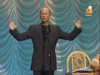 Михаил Задорнов - Немцы в Москве