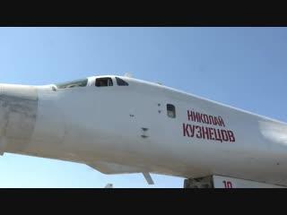 Tu-160 rússia envia bombardeiros à venezuela para exercícios militares ту-160