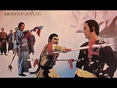 Хрустальный кулак (кунг-фу, Су А Хай, Билли Чонг,1977 год)