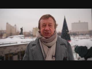 Самый заботливый Дед Мороз: Юрий Палыч Сёмин