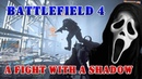 Battlefield 4 Frag movie A fight with a shadow