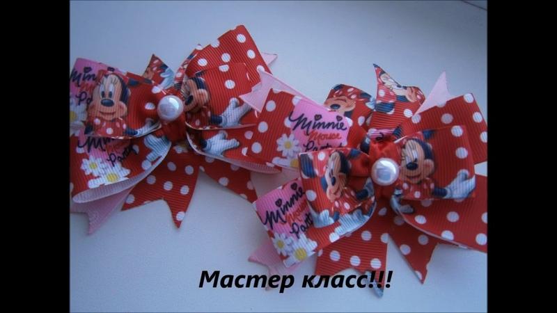 Минни Маус Банты для Детей, Американские бантики Minnie mouse Bows for Kids, American bows