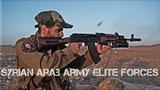 Syrian Arab Army Elite Forces - Pasukan Elit Suriah