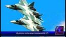 «У русских есть вещи помощнее Су-57»= последние новости