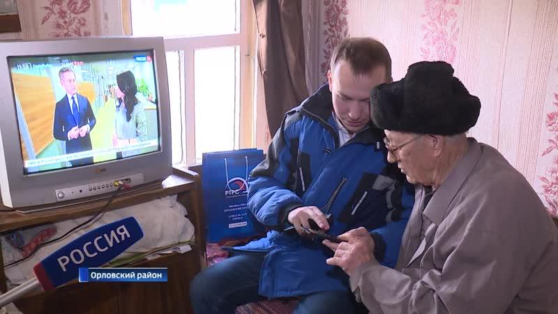 В Орловской области начался запуск второго мультиплекса цифрового вещания (сюжет ГТРК Орёл)